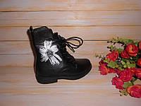 Демисезонные ботинки для девочки р27 ТМ Солнце