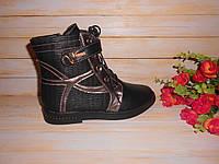 Стильные демисезонные ботинки для девочки р36,37 ТМ Jong-Golf