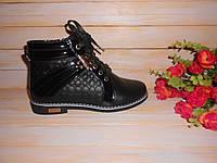 Стильные демисезонные ботинки для девочки р35 ТМ Meekone
