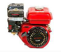 Бензиновый двигатель WEIMA ВТ170F-S (Honda GX-210) 7.5 лс
