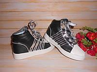Демисезонные ботинки для девочки р35 ТМ ТМ Шалунишка