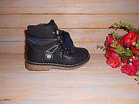 Демисезонные ботинки для мальчика р26-31 ТМ Солнце