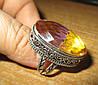 Серебряный перстень с аметрином 19 размера от LadyStyle.Biz