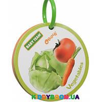Детская развивающая игрушка-книжка Фрукты-овощи Baby Team 8730