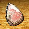 Крупное кольцо с родохрозитом , размер 19,5 от студии LadyStyle.Biz
