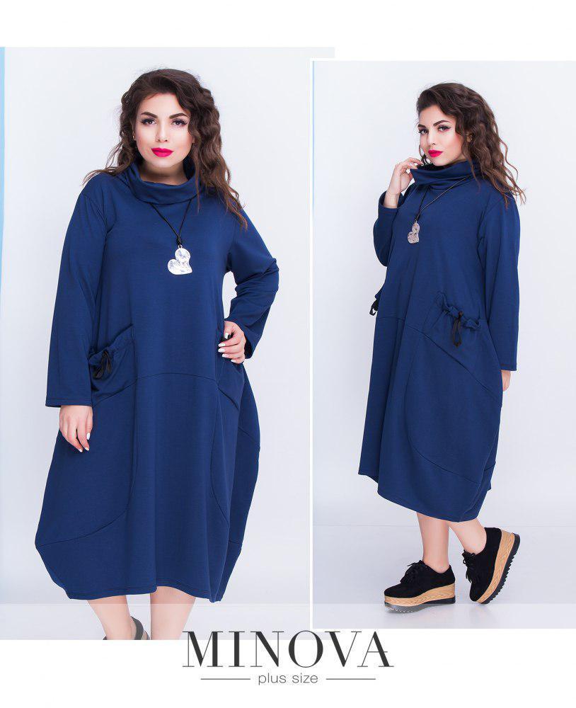Свободное женское платье-балахон новинка фабрика Minova  Размеры: 50-52, 52-54, 54-56