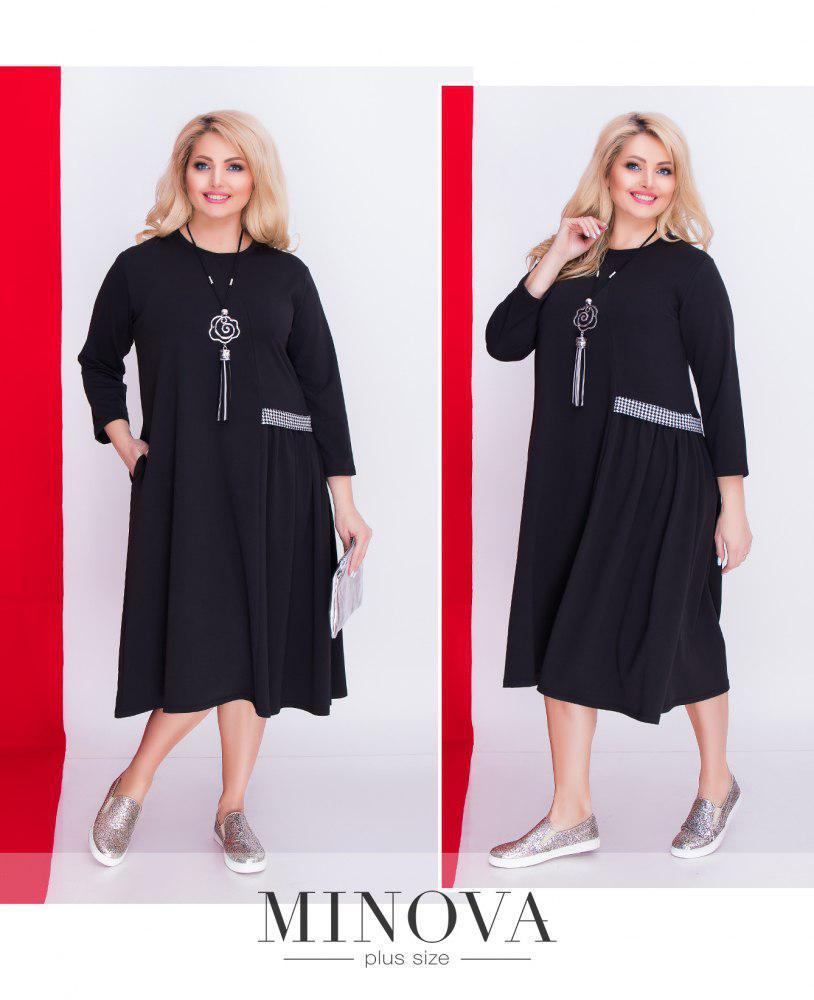 Черное платье–балахон из плотного трикотажа с разноуровневым подолом фабрика Minova Размеры: 50-52,52-54, 56