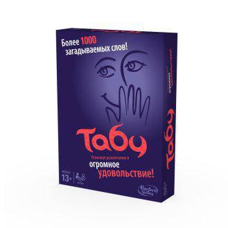 "GAMES Игра ""Табу"" A4626, фото 2"