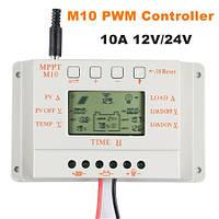 Контроллер заряда MPPT M10 (12\24В 10А)