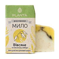 PLANTA Мыло Planta Овсяное 100 гр