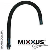 Гусак силиконовый гибкий MIXXUS BLACK (черный)
