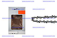 Цепь пильная 3/8, 1.3mm, 50зв, серп, под шину 14 (35см) для Stihl 180-250   BEStihl MS   (mod:B)