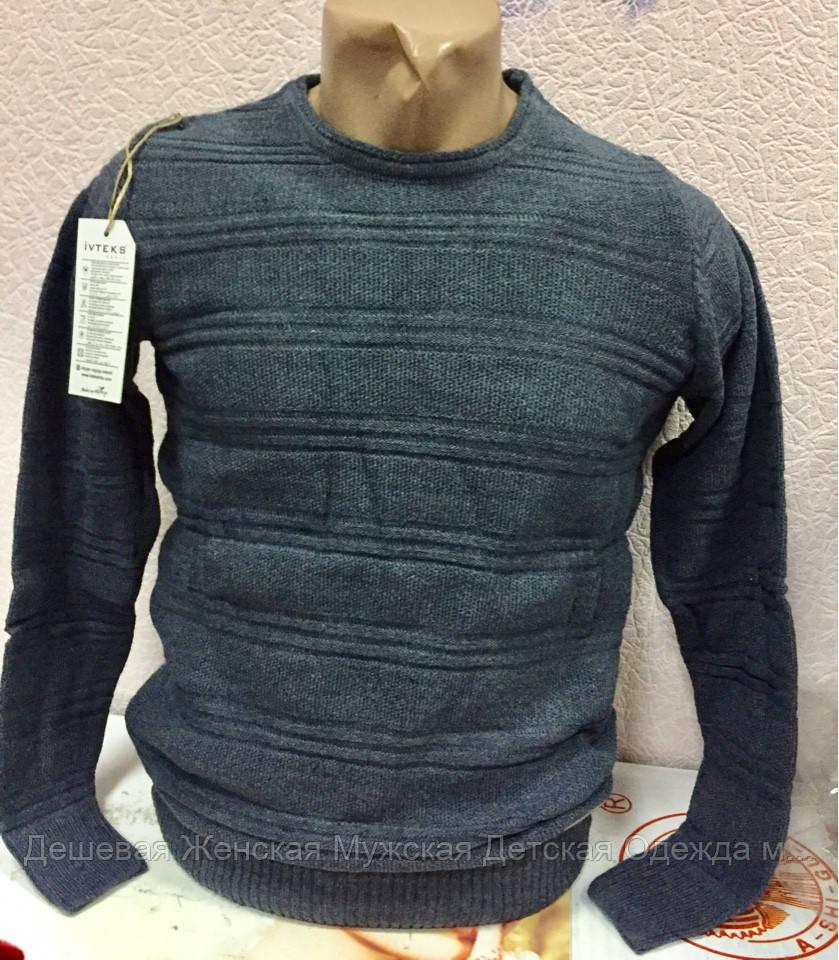 Мужской свитер пр-во Турция