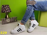 Кроссовки Adidas с резиновым носком белые. Отличное качество! Прошитые.
