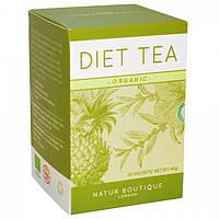 Чай для похудения ДАЙЕТ органический Natur Boutique, 20 фильтр-пакетов Ускоряет обмен веществ