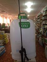 Ранцевый опрыскиватель Гарден спрей Окси (Garden spray OXI) Garden sprayer OXI SWD 16B