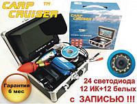 """Подводная видео камера Carp Cruiser СC7-iR/W15-DVR-к с ЗАПИСЬЮ для Рыбалки с 7"""" монитором Fishing Camera, фото 1"""