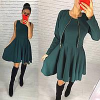 Платье в комплекте с пиджаком на молнии (разные цвета)