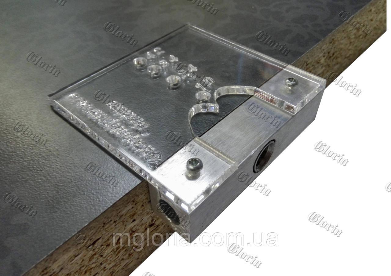 Кондуктор под шкант и минификс 16 мм