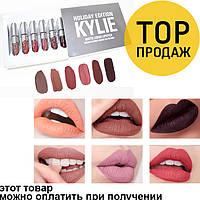 Набор жидких матовых помад Kylie Holiday Edition 6 шт. / Жидкая матовая губная помада Kylie Holiday Edition
