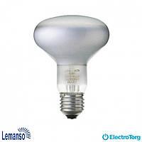 Лампа рефлекторная R-80 75W матовая Lemanso