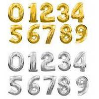 Фольгированные шары цифры 75 см Золото/серебро