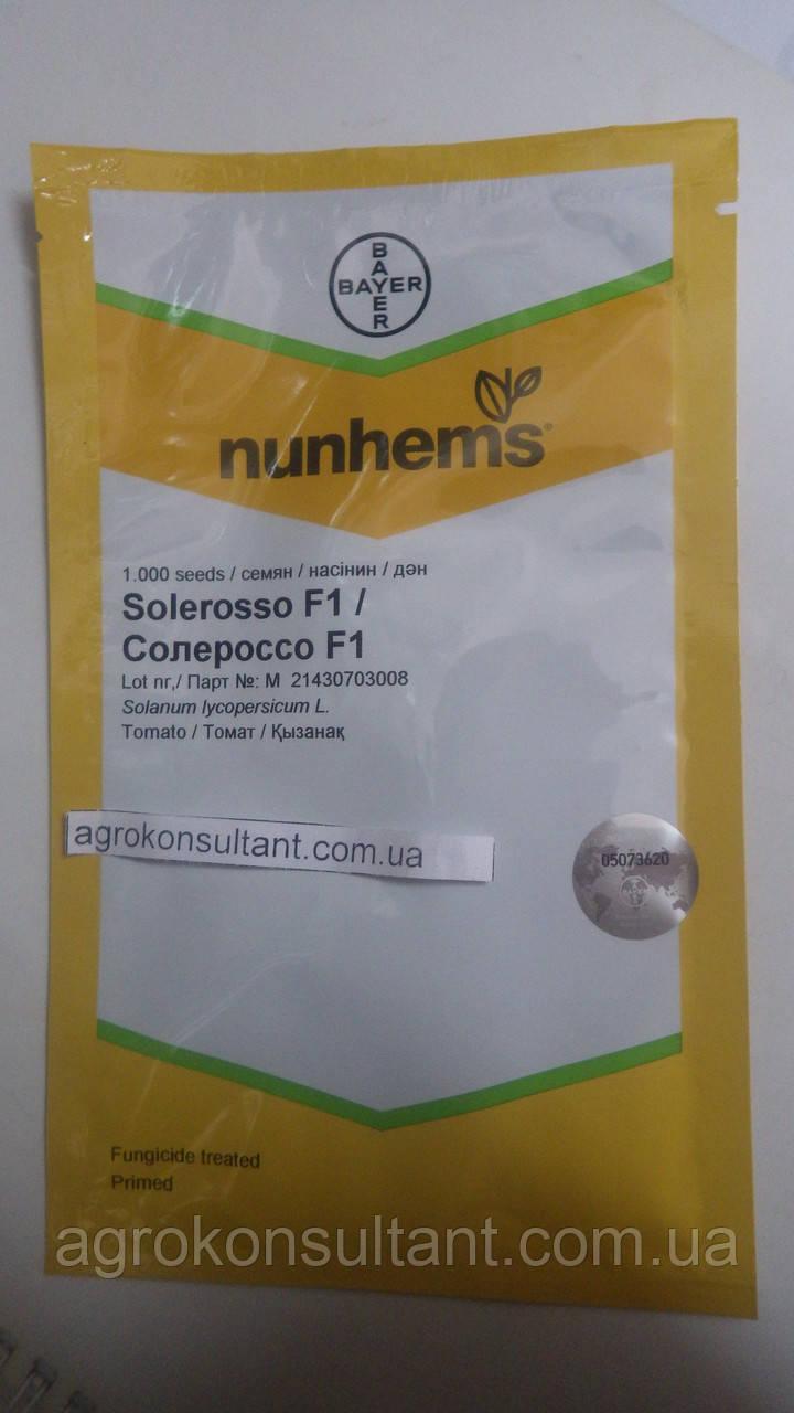 Семена томата Солероссо F1 (Nunhems) 1000 семян — ультра-ранний (90-95 дн), красный, детерминантный, круглый