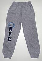 """Штаны  спортивные для мальчиков с карманами """" NYC""""  4,5,6,7,8 лет"""
