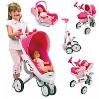 Коляска для кукол Maxi Cosi & Quinny 4 в 1 Smoby 550389, фото 1
