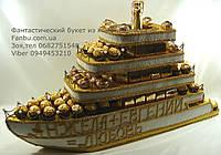"""Свадебный подарок-белая яхта из конфет(большая 80см)""""Золотая мечта"""", фото 1"""