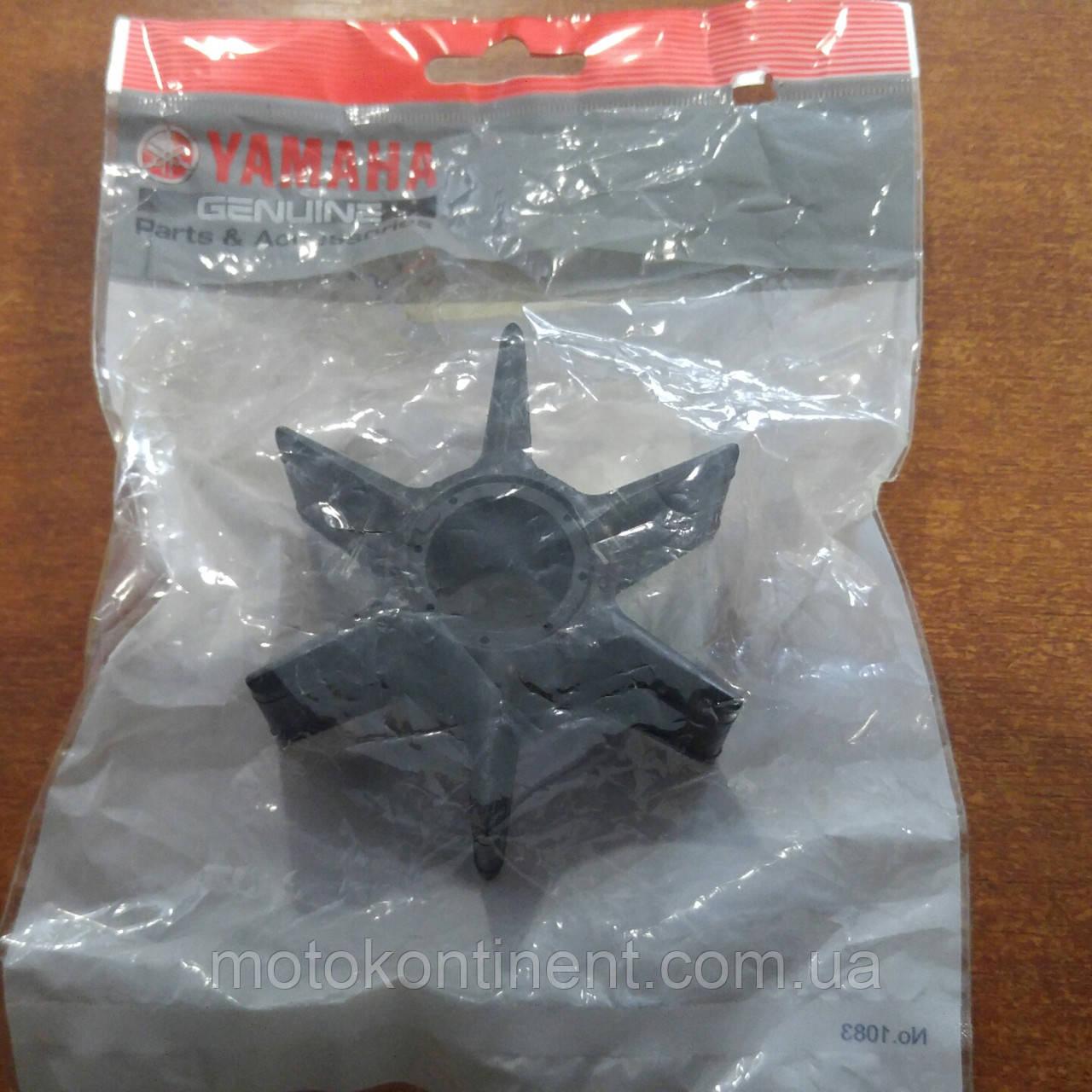 6AW-44352-00 Крыльчатка водяного насоса Yamaha F300-F350