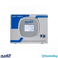 Стабилизаторы электромеханические 1-ф. (настенное исполнение, D-цифровая индикация) SDW.II-12000-L Rucelf