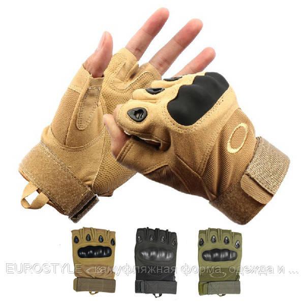 Тактические перчатки оптом