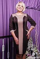 Платье Арабель LE-6130 (шоколад+беж), фото 1