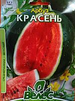 Арбуз Красень 10г