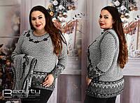Комплект двойка: свитер и жилет. Батал. АРТ-1138Б.7