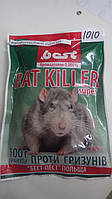Родентицид Rat Killer, Рат Киллер 100 г — гранулы от крыс, мышей, грызунов. Приманка готова к применению.
