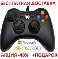 Джойстик геймпад XBOX 360 PC ORIGINAL size USB проводной ПК Microsoft Controller белый и черный