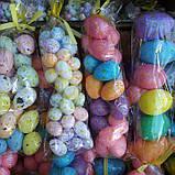 Яйца пасхальные сувенир из пенопласта маленькие 3 см., фото 3