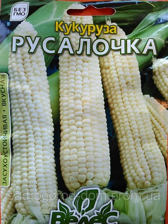 Кукуруза сахарная Русалочка 20г
