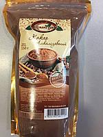 Соль черная, мелкого помола, 300 гр.