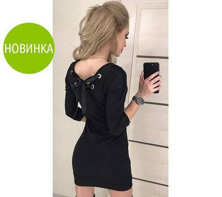 """Платье женское """"Leylaa"""", фото 2"""
