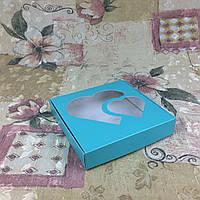 Коробка для пряников Бирюзовая с окном Сердца 150*150*30 , фото 1