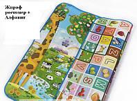 Детский коврик двусторонний. Размер 1,2м на 1,8м. Толщина 5мм., фото 1