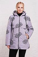 Демисезонная куртка с принтом модель 209,  6 расцветок ( 50-64) сирень