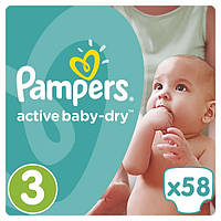 Подгузники Pampers Active Baby-Dry Midi 3 (5-9 кг), 58 шт.