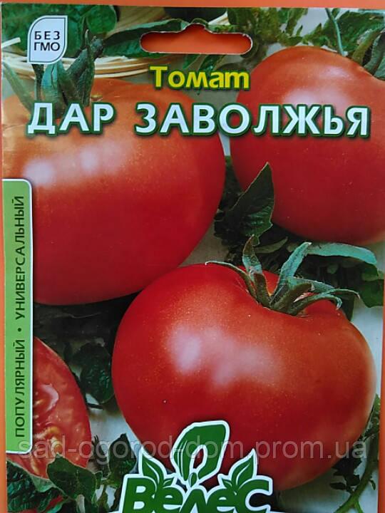 Томат Дар Заволжья 1,5г