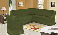 Чехол универсальный на угловой диван+кресло.Цвет темно-зеленый
