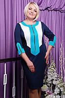 Платье Барбара (темно-синий+белый+бирюза)