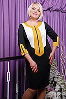 Платье Барбара LE-6132 (черный+белый+горчица), фото 1